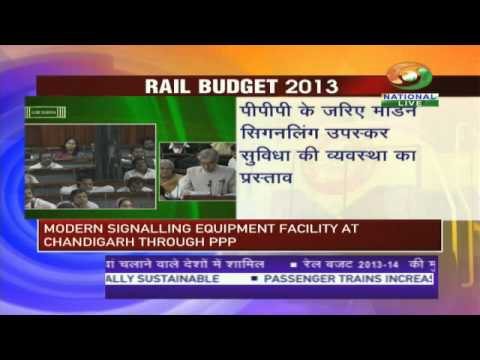 UNION RAILWAY BUDGET 2013-2014 LIVE FROM PARLIAMENT