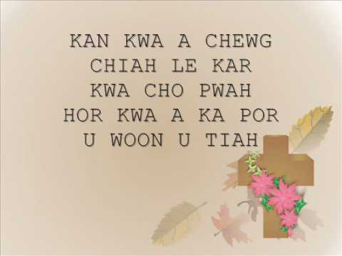 Hold My Hand By Lim Gee Tiong - Song & Lyrics video