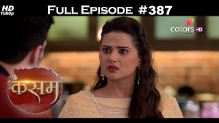 Kasam - 7th September 2017 - कसम - Full Episode