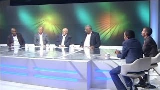 "#EBC ""Veteran"" EPRDF officials discussion on current Ethiopian issues part 1"