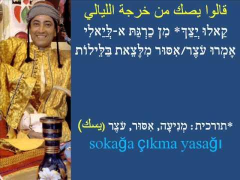 שלום צברי/שאבדע בדכר2/شأبدا بذكر2 /صبري/ITAMARPINHAS