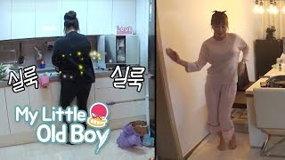 For her sister That Has to Wash the Dishes, Hong Jin Young Plays Music [My Little Old Boy Ep 114]