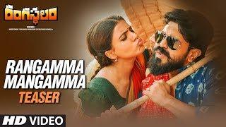 Rangamma Mangamma Teaser || Rangasthalam Songs || Ram Charan, Samantha, Devi Sri Prasad