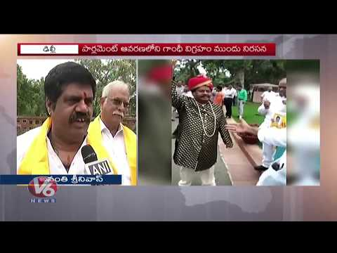 AP TDP MPs Protest At Parliament, MP Siva Prasad Dresses Up As Uyyalawada Narasimha Reddy | V6 News