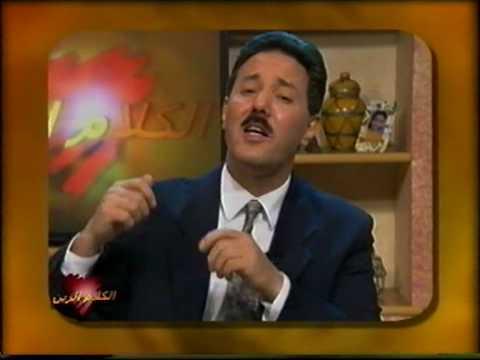 بنادم إليا قلّ ماله من إيده ، سيدي قنانه ، الهادي حقيق thumbnail