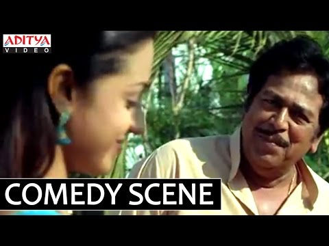 Athadu Comedy Scenes - Trisha, Giri Babu Comedy Scene