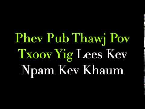 Phev Pub Thawj Pov Txoov Yig Tsoob Muam Tuag Lees Kev Npam Kev Khaum Rau Mai Summer Vue video