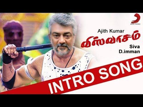 Viswasam Intro Song Updates | Ajith Kumar | Nayanathara |D.imman | Siva  | Viswasam Teaser
