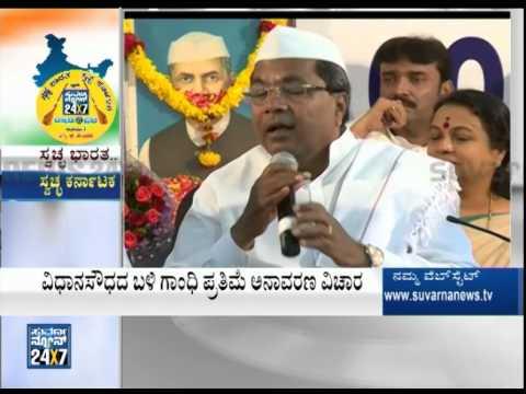 Chakravarthy sulibele communal says siddaramaiah