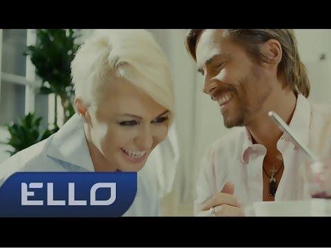 Катя Лель - Тобой живу feat. Bosson