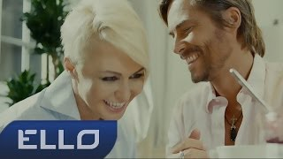 Катя Лель feat. Bosson - Тобой живу