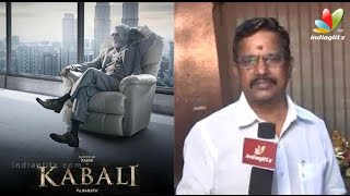 Kabali trailer release date - Officially announced by Kalaipuli Thanu