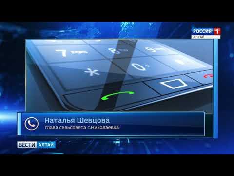 Торнадо в Алтайском крае: аномальное природное явление обрушилось на регион