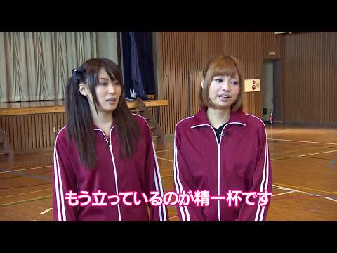 【アブソリュート・デュオ】BD/DVD付属 実写映像特典「特別編」