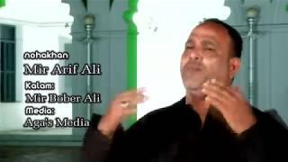 """""""HAI NAMAZI"""" By MIR ARIF ALI (Chennai)"""