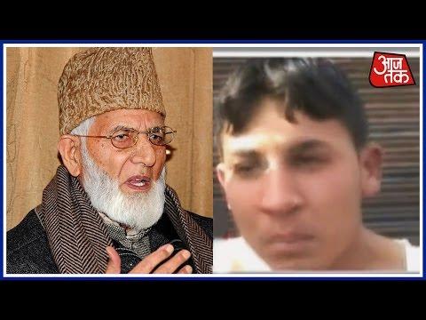 Aaj Tak Exclusive: Syed Ali Gilani Funding Kashmir Unrest