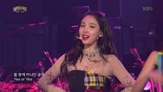 열린음악회 Twice 트와이스 Yes Or Yes 20181202