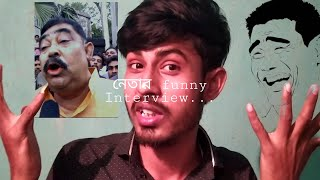Funny Interview Actoin With MLA Must Watch This Video