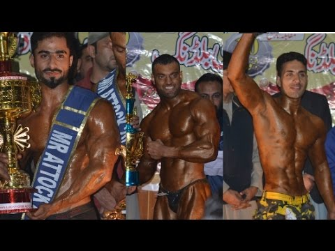 BODYBUILDING COMPETITION 2016 - ATTOCK - PAKISTAN