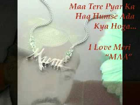 Maa Tere Pyar Ka Haq Humse video