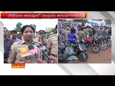 Police Conducts Cordon And Search Operation In Mahbubnagar | 18 Vehicles Seized | Raj News