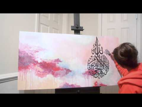 Islamic Calligraphy Timelapse