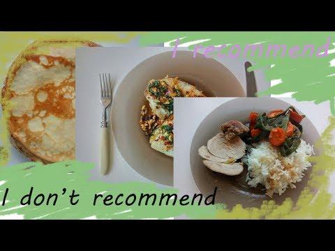 FOOD BOOK #3/ Что стоит обязательно приготовить / Простые рецепты