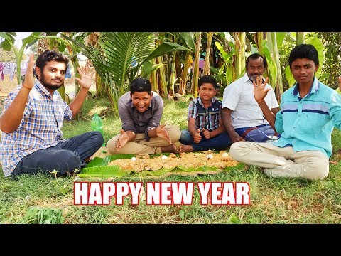 Family Chicken Biryani Eating Challenge & Cooking | Happy New Year 2019