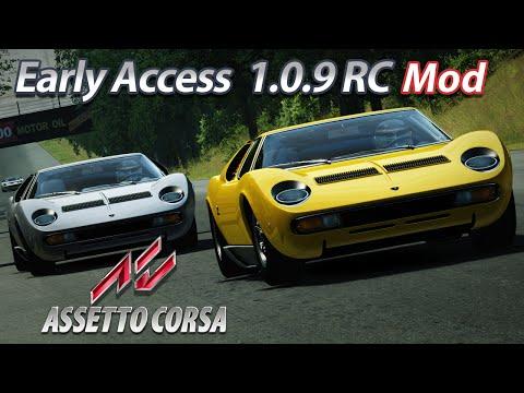 Multiplayer | Assetto Corsa 1.0.9 RC [HD] [G27] Lamborghini Miura P400SV @ Monza 66