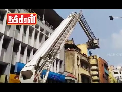 Fire accident at Chennai 'YES BANK' Parrys !