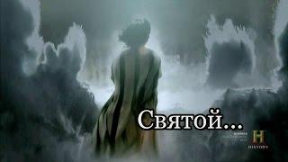Христианские песни-Святой Царь !!!