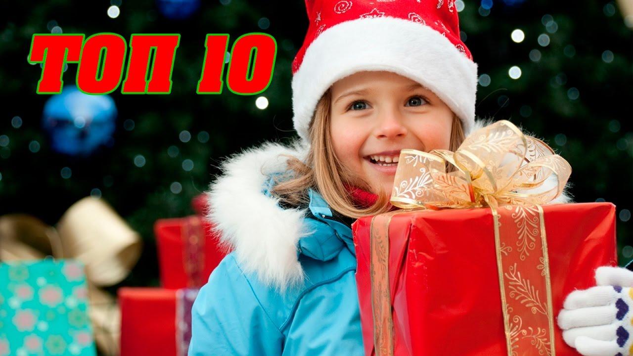 Сайт подарки на новый год для детей