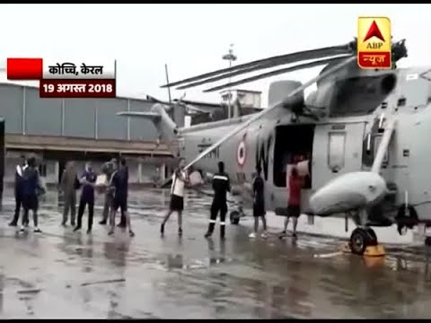 केरल में मौत की बाढ़ में हवाई मदद की तस्वीरें, देखिए खास रिपोर्ट thumbnail