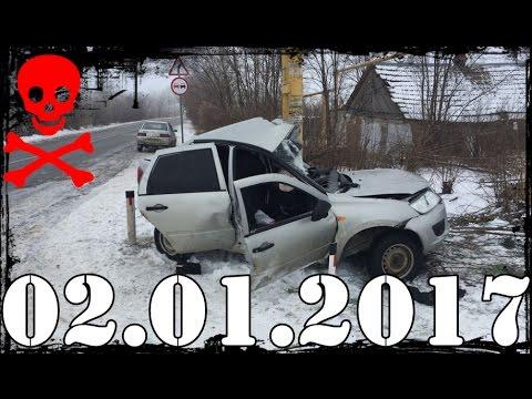 Подборка ДТП и Аварии январь 2017. Accidents Car Crash. #407