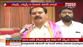 Warangal EX MLA Vinay Bhaskar Counter To Konda Surekha Comments