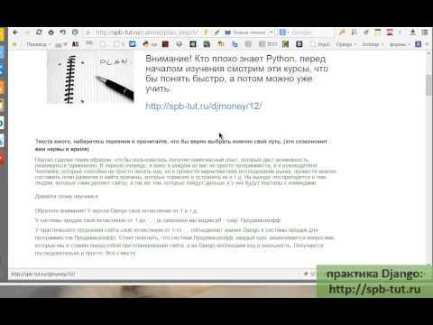 Максимальное быстрое изучение Python.