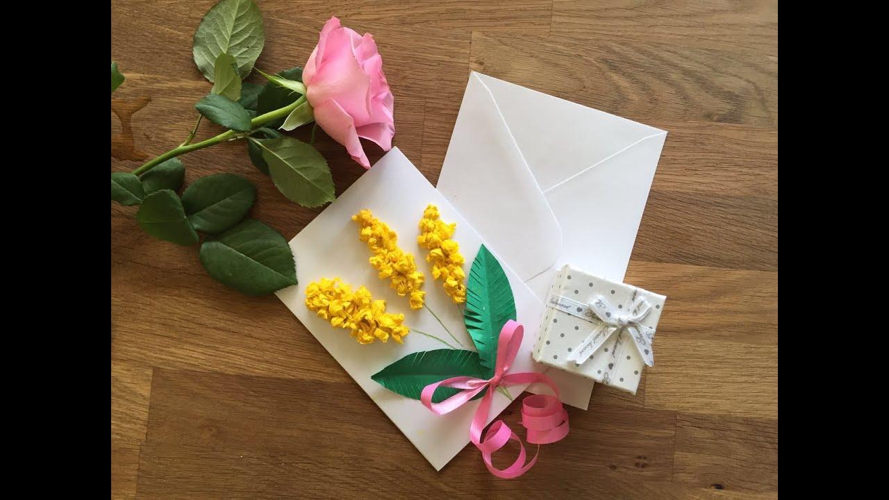Как сделать открытку из нескольких фото