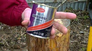 "Download Lagu Tushyonka, Pork stew higher SORT. OOO ""Kurgan Meat-Packing Plant Standard"" Grom-2033@bk.ru Gratis STAFABAND"