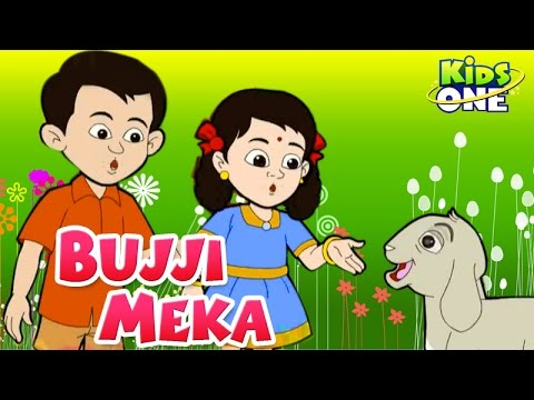 Nursery Rhymes || Bujji Meka || Telugu Animated Rhymes For Kids video