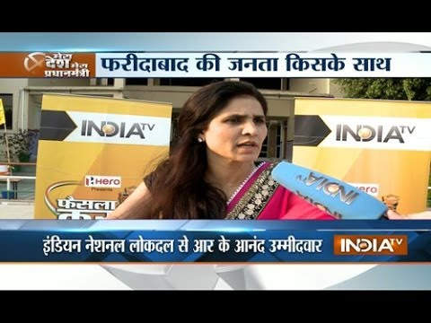 Mera Desh Mera Pradhanmantri: Faridabad Voters Grill Politicians On India Tv video