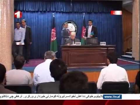 Afghanistan Dari News 05.08.2015 خبرهای فارسی