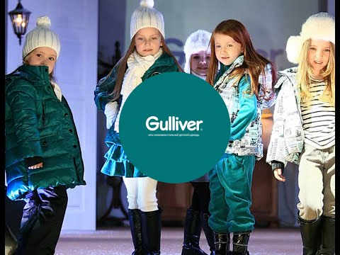 Детская Одежда Гулливер Оптом