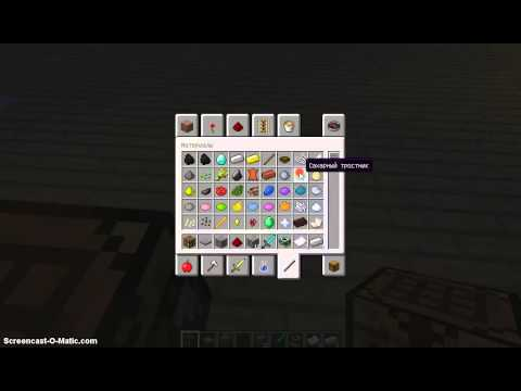 Видео как сделать карту в майнкрафт 152