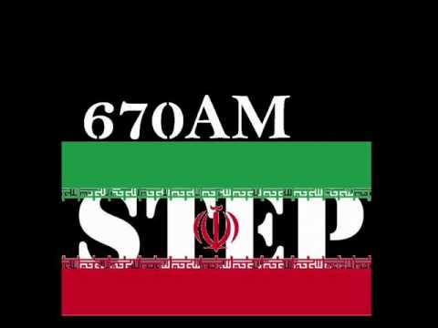 RADIO IRAN - 670AM STEP