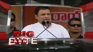 Rahul Gandhi promises special status to AP | Big Byte