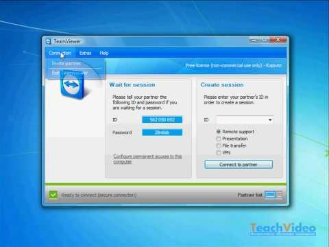 Удаленный доступ. TeamViewer 5.0