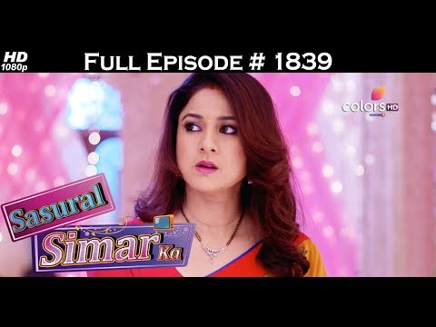Sasural Simar Ka - 24th May 2017 - ससुराल सिमर का - Full Episode (HD) thumbnail