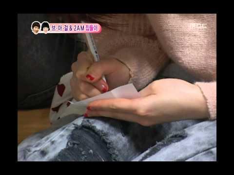 우리 결혼했어요 - We Got Married, Jo Kwon, Ga-in(22) #07, 조권-가인(22) 20100313 video