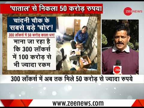 Income tax dept seizes Rs. 50 crore from private lockers in Delhi's Chandni Cowk area
