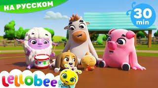 Колёса у Автобуса - Животные на Ферме! | Детские мультики | Детские песни | Литл Бэйби Бам